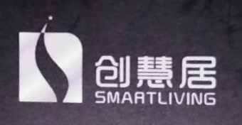 深圳市创慧居科技有限公司 最新采购和商业信息