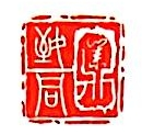 上海鼎业会计师事务所(普通合伙) 最新采购和商业信息