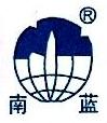 江苏省南蓝环保工程建设有限公司
