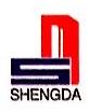 海南盛达建设工程集团有限公司