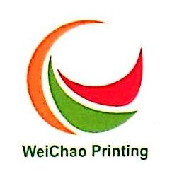 深圳市伟超印刷有限公司 最新采购和商业信息