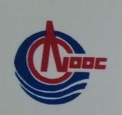 杭州康恒石油有限公司 最新采购和商业信息