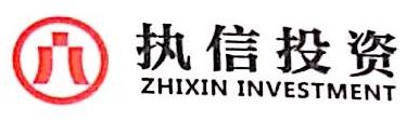 广州执信投资发展有限公司 最新采购和商业信息