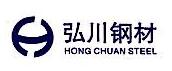 成都市弘川贸易有限公司 最新采购和商业信息