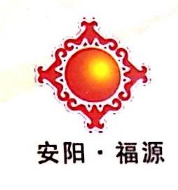 安阳市福源饮食有限责任公司 最新采购和商业信息