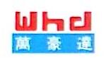 深圳市万豪达办公设备有限公司 最新采购和商业信息