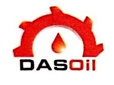 上海达收石油化工有限公司