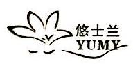 武汉悠士兰电子商务有限公司 最新采购和商业信息