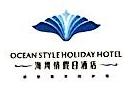 武汉市江城之星酒店管理有限公司 最新采购和商业信息
