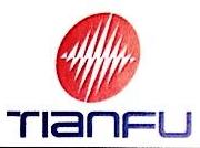 新疆天富信息科技有限责任公司