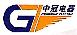 杭州中冠电器有限公司 最新采购和商业信息