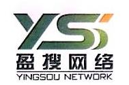 上海盈搜网络科技有限公司 最新采购和商业信息