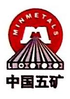 湖南株冶火炬金属进出口有限公司 最新采购和商业信息