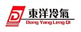 湛江市东洋实业公司 最新采购和商业信息