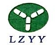 广西南宁柳药药业有限公司 最新采购和商业信息