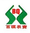 赣州百琪农资有限公司 最新采购和商业信息