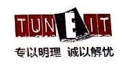 上海唐佑信息科技有限公司 最新采购和商业信息
