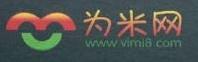 贵州为米科技有限公司 最新采购和商业信息
