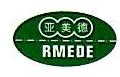 深圳市亚美德科技有限公司 最新采购和商业信息