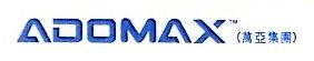 肇庆市万亚电子实业有限公司 最新采购和商业信息