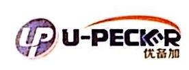 北京优备加科技有限公司 最新采购和商业信息