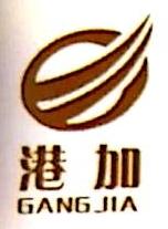连云港港加新型建材有限公司