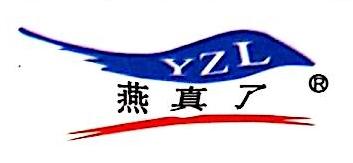 江西省燕真了商标事务所 最新采购和商业信息