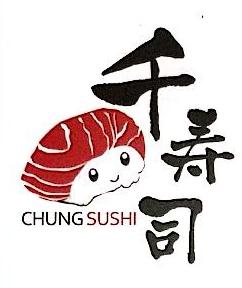广州千师傅餐饮管理有限公司 最新采购和商业信息