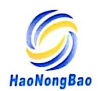 广西贵港市好农保农业有限公司 最新采购和商业信息
