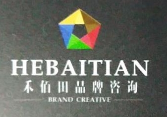 河南禾佰田企业管理咨询有限公司 最新采购和商业信息
