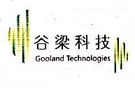 深圳市谷梁科技有限公司 最新采购和商业信息