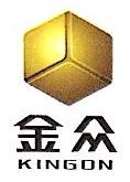 深圳市金众混凝土有限公司龙岗分公司 最新采购和商业信息
