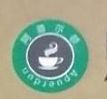 深圳市天地缘餐饮投资有限公司