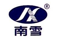 广州蓝雪药业有限公司 最新采购和商业信息