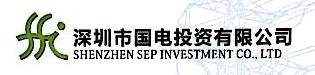 深圳市国电投资有限公司 最新采购和商业信息