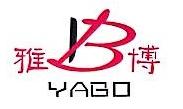 福建雅博实业有限公司 最新采购和商业信息
