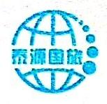 延边泰源国际旅行有限公司 最新采购和商业信息