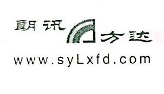 沈阳朗讯方达科技有限公司 最新采购和商业信息
