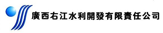 广西江河资产管理有限公司 最新采购和商业信息