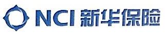 新华人寿保险股份有限公司深圳分公司 最新采购和商业信息