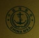 天津盛华船舶工程服务有限公司 最新采购和商业信息