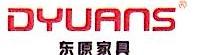 昆明东原家具配套有限公司 最新采购和商业信息