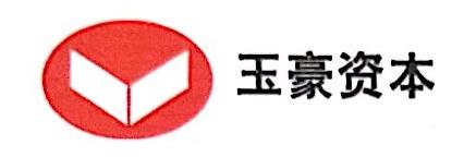 深圳市前海玉豪资本管理有限公司 最新采购和商业信息