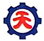 深圳市天翔实业有限公司 最新采购和商业信息