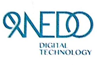 深圳九纬度数码科技有限公司 最新采购和商业信息