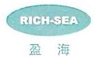 广州盈海国际货运代理有限公司第二分公司