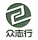 云南众志行机械设备有限公司 最新采购和商业信息