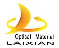 深圳市莱显光学材料有限公司