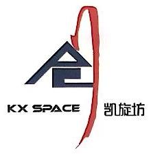上海圣卫佳物业服务有限公司 最新采购和商业信息