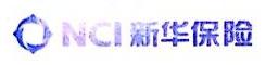 新华人寿保险股份有限公司丽水中心支公司 最新采购和商业信息